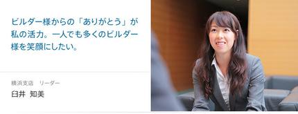 pic_staff06.jpg